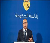 رئيس وزراء تونس المكلف يعلن تشكيل حكومة تكنوقراط