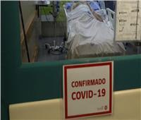 تشيلي تكسر حاجز الـ«400 ألف» إصابة بفيروس كورونا