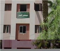 وكيل «صحة القليوبية» يتفقد مستشفى المرجلمتابعة أعمال التطوير