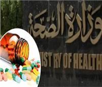 هيئة الدواء تعلن نتائج حملاتها على صيدليات ومخازن القاهرة والجيزة خلال أغسطس