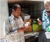 «زراعة المنوفية»: تشميع مصنع بالسادات يعمل بدون ترخيص