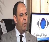 فيديو| حماية المستهلك: من حق الطالب المنتهية علاقته بالمدرسة استرداد 25% من مصروفات الباص