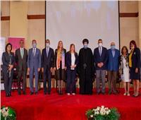 بنك مصر يوقع بروتوكول تعاون مع المركز الثقافي القبطي الأرثوذكسي