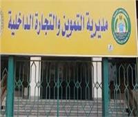 تحرير 35 مخالفة تموينية بالأسواق ومحطات الوقود في المنيا
