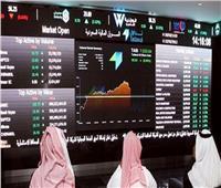 """سوق الأسهم السعودي يختتمتعاملات اليوم الأربعاء بارتفاع المؤشر العام لـ""""تاسي"""""""