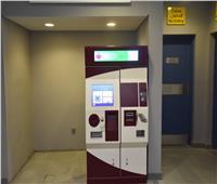 تعرف على خطوات استخراج تذكرة مترو من ماكينة TVM الآلية