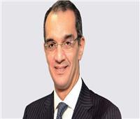 «الاتصالات» تطلق منصة مصر لتقديم الخدمات الحكومية إلكترونيا