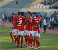 الأهلي يبدأ غدًا استعداداته لمواجهة المصري