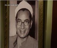 فيديو| في مثل هذا اليوم..رحيل أول وزير أوقاف بعد ثورة يوليو الشيخ حسن الباقوري