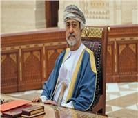 السلطان هيثم بن طارق: سياستنا الخارجية ثابتة وترتكز على حسن الجوار