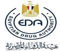 هيئة الدواء تعلن عن إجراءات استثنائية لدعم التصدير