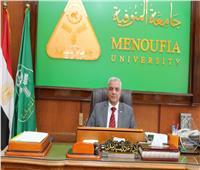 جامعة المنوفية تشارك في الملتقى الافتراضي الأول للجامعات المصرية