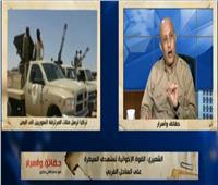 فيديو| الشميري: الجيش التركي يتواجد في اليمن وعلى التحالف العربي الانتباه