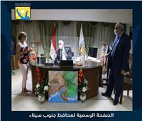 محافظ جنوب سيناء يستقبل إحدى ممثلات المجتمع المدني لحل مشكلة الكلاب الضالة