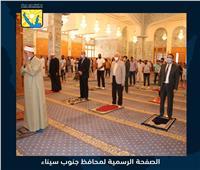 محافظ جنوب سيناء يؤدي صلاة الجمعة بمسجد السلام بشرم الشيخ