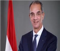 وزير الاتصالات: منصة مصر الرقمية مؤمنة وتحمي سرية بيانات المواطنين