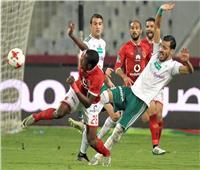 بث مباشر مباراة المصري والأهلي