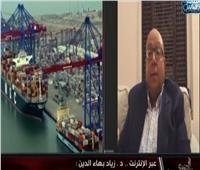 زياد بهاء الدين: قرارات البنك المركزي خلال أزمة كورونا صائبة
