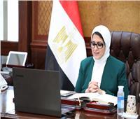 وزيرة الصحة تتوجه لـ«الأقصر» لمتابعة تجهيزات تطبيق التأمين الصحي الشامل