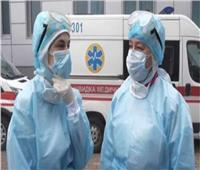 أوكرانيا تسجل 2096 إصابة جديدة بفيروس كورونا خلال الساعات الـ24 الماضية