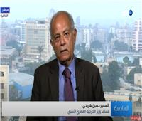 فيديو  حسين هريدي: مصر تتفق مع المجتمع الدولي أن لا حل عسكري للأزمة الليبية