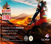 إنطلاق رالي بطولة مصر للدراجات النارية 19 سبتمبر