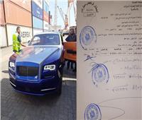بعد واقعة سيارة ياسمين صبري.. تعرف على أشهر السيارات الأوروبية المعفاة
