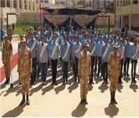 مصانع الأبطال.. فيديو جديد من القوات المسلحة للمدارس الرياضية العسكرية