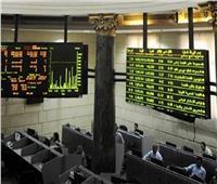 البورصة المصرية تواصل ارتفاعها بمنتصف التعاملات اليوم مدفوعة بشراء المصريين