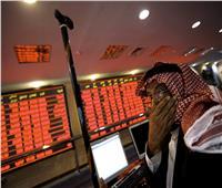 مؤشر سوق الأسهم السعودية يغلق منخفضاً عند مستوى 7940.70 نقطة