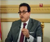 أول تعليق من وزير التعليم العالي عن « طالب الفريسكا »