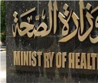 يطرح نهاية العام  «الصحة» توافق على تسجيل قلم «أنسولين» جديد