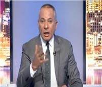 أحمد موسى: «الإرهابية لم تستفيق حتى الآن من ضربة محمود عزت الموجعة».. فيديو