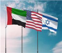 بيان مشترك للإمارات والولايات المتحدة وإسرائيل: معاهدة السلام خطوة شجاعة نحو منطقة أكثر استقرارا