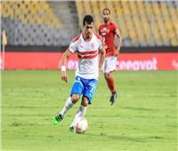 طارق حامد يحصل على راحة من تدريبات الزمالك