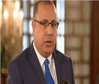 رئيس الوزراء التونسي المكلف: حكومتي ستكون للعمل والإنجاز