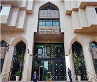 البنك المركزي: مصر سددت 10.6 مليار دولار أقساط ديون خارجية