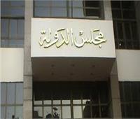 مجلس الدولة ينهي نزاعا بين الأزهر والتأمين الصحي على ٩٧ ألف جنيه