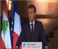 ماكرون: لن نتخلى عن لبنان في وقت يحتاج فيه إلى المساعدة
