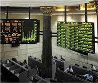 ارتفاع جماعي لكافة مؤشرات البورصة المصرية بمستهل جلسة اليوم الأربعاء
