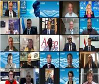 مصر تشارك في الندوة العالمية لمنظمي الاتصالات لعام 2020