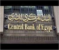 البنك المركزي يكشف حجم الاحتياطي النقدي من العملات الأجنبية بنهاية أغسطس.. خلال أيام