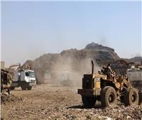 محافظ المنوفية: رفع 90ألف طن قمامة بمقلب منوف العمومي