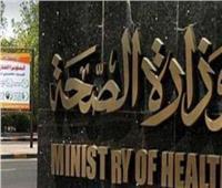 الصحة: إغلاق 12 منشأة طبية مخالفة خلال أغسطس الماضي