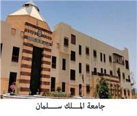 مد فترة التسجيل للتقدم لاختبارات القبول بالجامعات الأهلية الجديدة