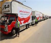 ٣ مبادرات مجتمعية لصندوق تحيا مصر بالشرقية