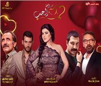 شاهد| جومانا مراد تجسد كلمات أغنية «قلبي وجع» بشكل مؤثر في مدرسة الحب 3
