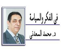 د. مراد وهبة واللص الذى يسرقنا مرتين