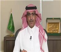 وزير المالية السعودي: وفرنا 218 مليار ريال لدعم قطاع الأعمال في مواجهة كورونا
