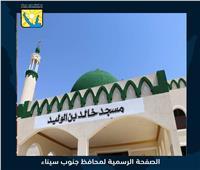 محافظ جنوب سيناء يتفقد البروفة النهائية لافتتاح مسجدين غدا